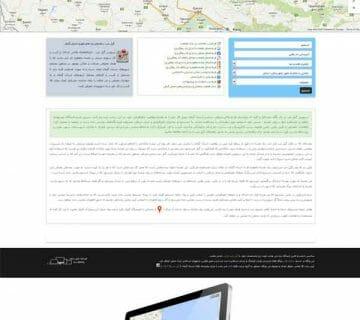 طراحی وب سایت نیازمندی های بومی بر روی نقشه گوگل