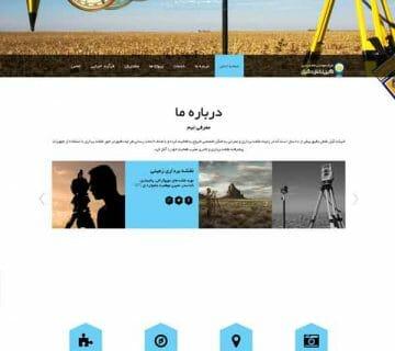 طراحی وب سایت شرکت مهندسی گیل نقش دقیق