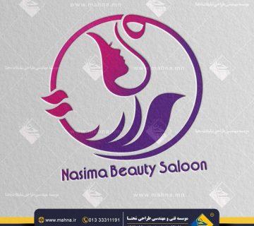 طراحی لوگو سالن زیبایی نسیما