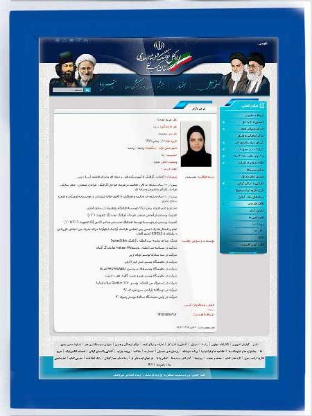 طراح مورد تایید وزارت ارشاد