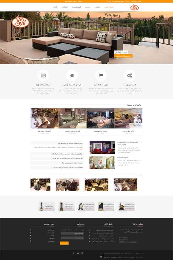 طراحی وب سایت نمایشگاهی مبلمان تهران مدیا