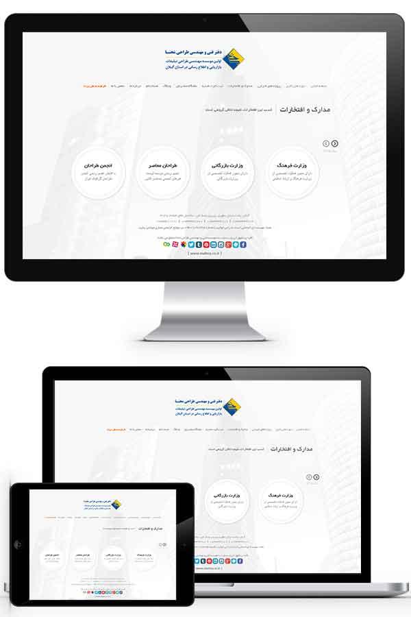 طراحی سایت اطلاع رسانی و نمونه کار محنا