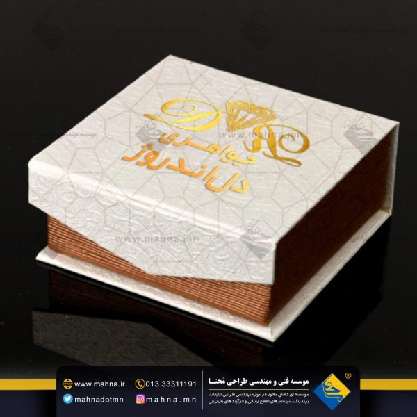 طراحی بسته بندی و جعبه جواهرات گالری طلا