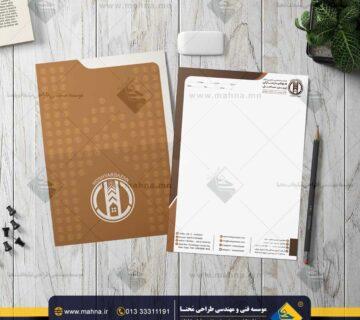 طراحی سربرگ شرکت ساختمانی و مشاورین املاک