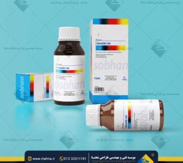 طراحی لیبل شیشه ، جعبه و بسته بندی دارو