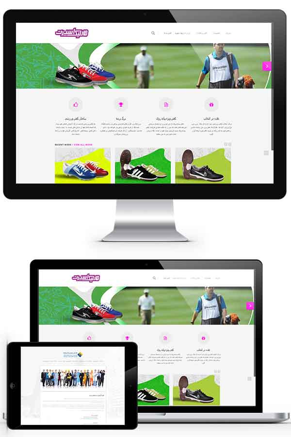 طراحی سایت فروشگاه کفش ورزشی مارلیک اسپرت