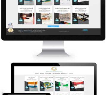 طراحی سایت نمونه کار گرافیکی نازی آرت