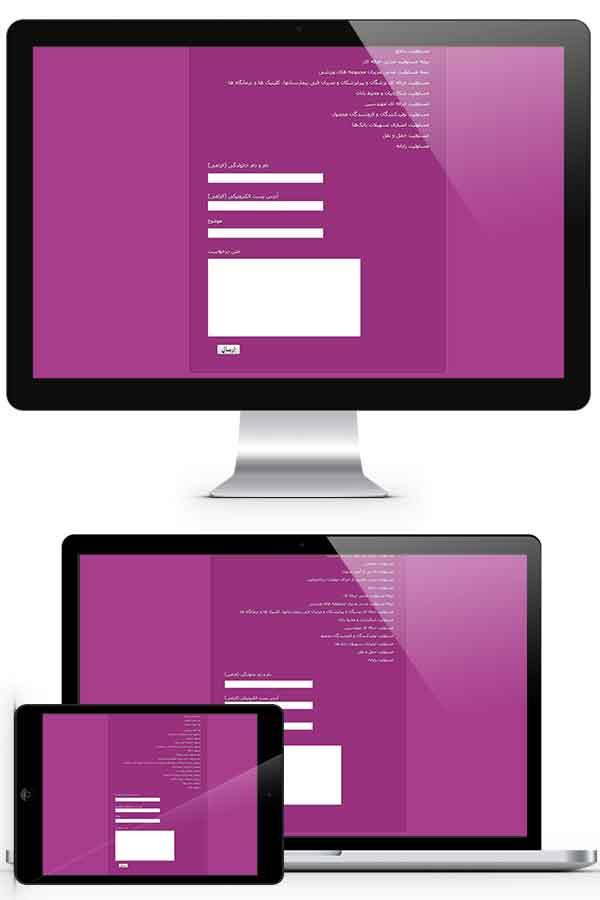 طراحی سایت شرکت بیمه نوین میثم نیک نام
