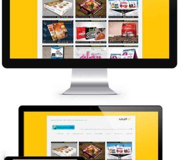 طراحی سایت نمایش نمونه کار چاپ و گرافیک