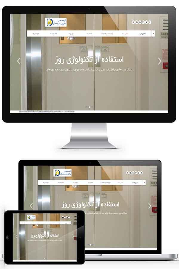 طراحی وب سایت تولیدی درب ضدحریق