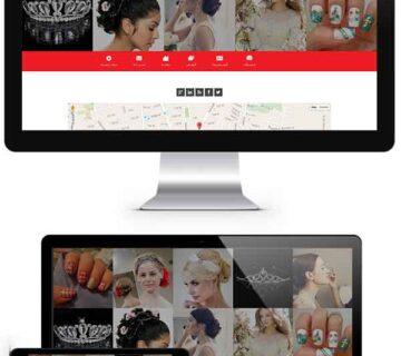 طراحی سایت سالن زیبایی و آرایش شایستگان
