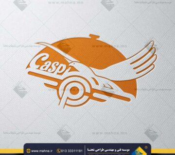طراحی لوگو آشپزخانه و رستوران کاسپی رشت