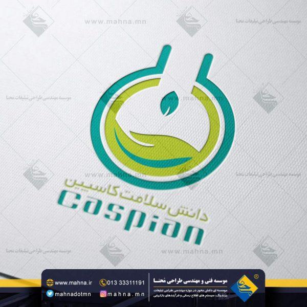 طراحی لوگو شرکت دارویی و لوگوتایپ لوازم پزشکی