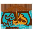 هلیم حسین