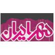 دبستان دخترانه مهر ایران
