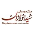 مرکز موسیقی شیدانوازان