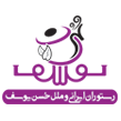 رستوران ایرانی و ملل حسن یوسف