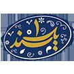 مرکز اسناد و قراردادهای حقوقی ایران